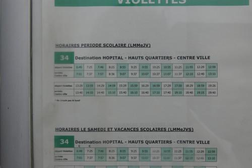 ヴィオレット時刻表